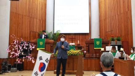 8월 9일 배경렬권사 만세삼창.JPG